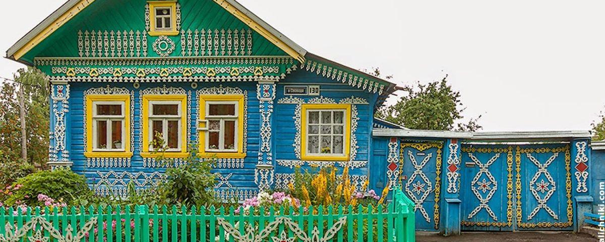 того, татарский дом рисунок гусиную лапку нравится