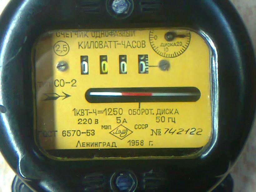 Теперь старый счётчик на новый в домах меняет за свой счёт «энергосбыт»