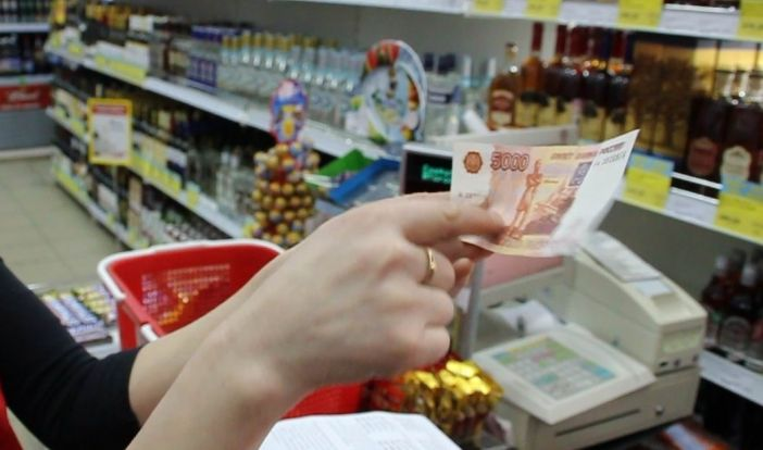 Снять наличные деньги с карты в сельских магазинов можно будет прямо на кассе